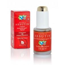 Arbutin Couperosa Silmänympärysgeeli 14ml